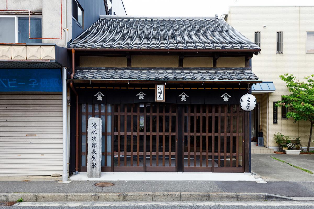 清水次郎長生家 耐震改修プロジェクト 耐震住宅100 実行委員会 日本の家を100 耐震に
