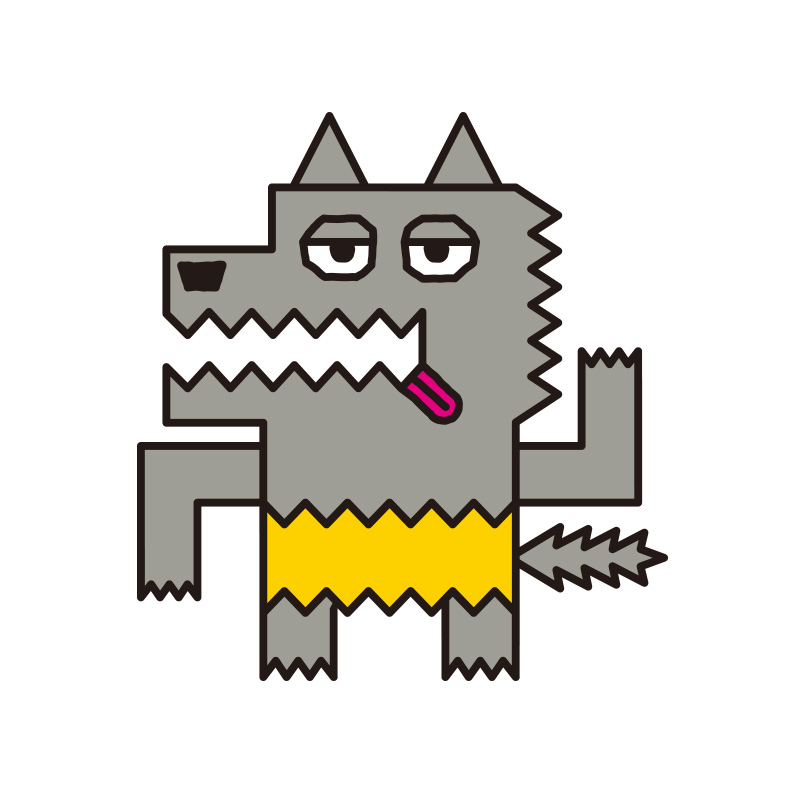 オオカミくん